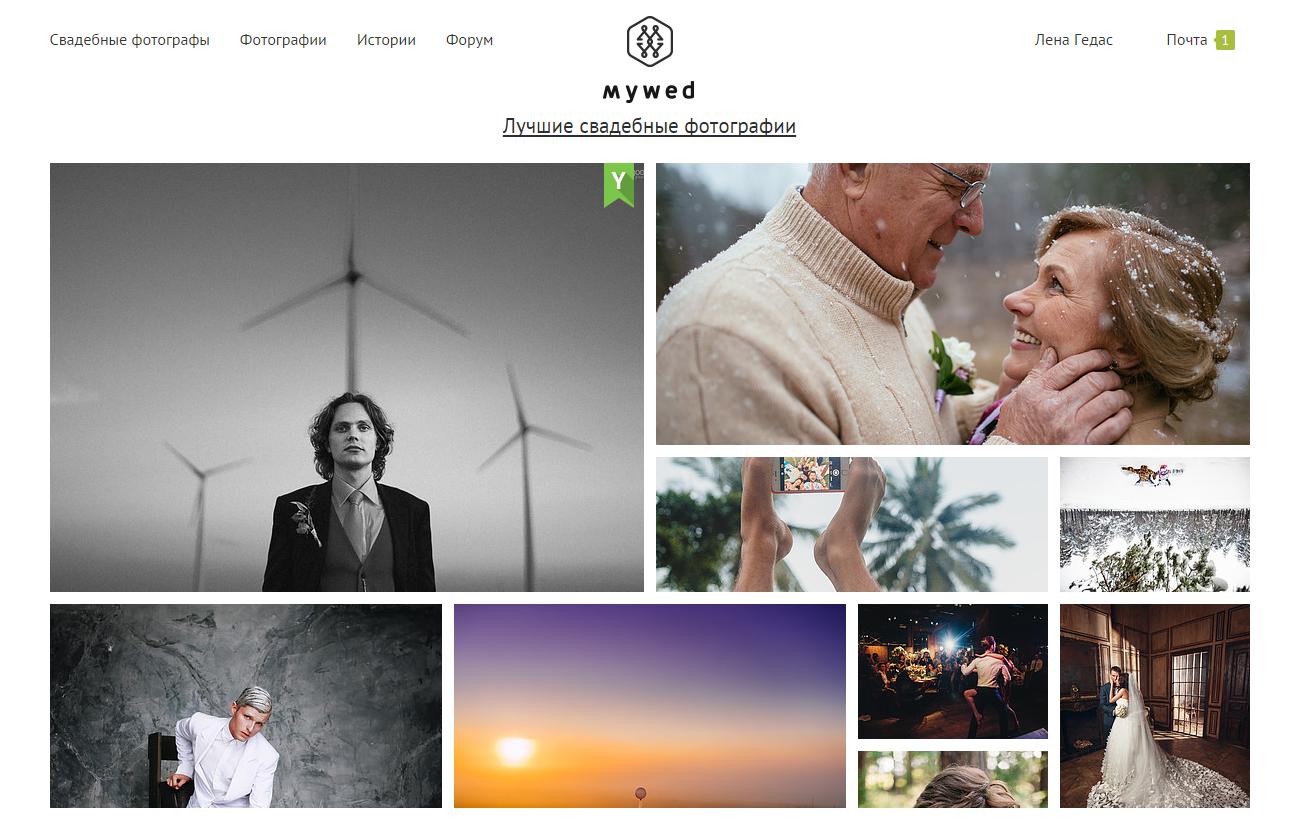 geriausi-vestuviu-fotografai-tobulos-vestuves-vestuviu-fotografas-vilniuje-kaune-klaipedoje-vestuviu-planavimas-2